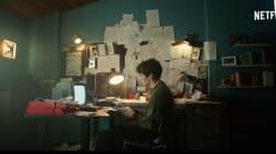 Netflix publica el tráiler de 'Black Mirror: Bandersnatch', la película de su exitosa