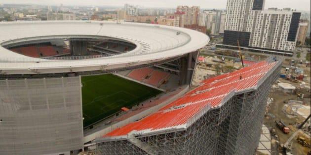 L'Ekaterinbourg Arena (stade qui hait hurler les supporters) accueillera la France.