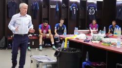 La FFF partage 23 minutes d'images inédites de la finale de la Coupe du