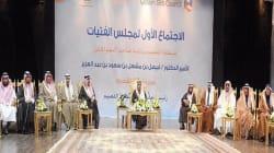 En Arabia Saudita hay un novedoso Consejo de la mujer... ¡sin