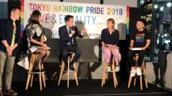 国内最大のLGBTイベント「東京レインボープライド2018」開幕