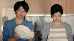 とも稼ぎ世帯の家事分担のリアルを描いた広告動画は、なぜ350万回も再生されたのか #家族のかたち
