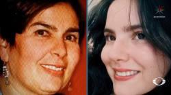 PGJ investiga el doble feminicidio de la madre e hija de la