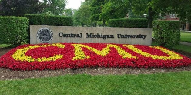 Une fusillade à l'université de Central Michigan fait au moins deux morts