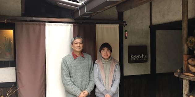 小椋聡さんと朋子さん。2016年12月撮影。