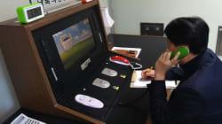 Le téléphone transfrontalier entre les deux Corées est remis en