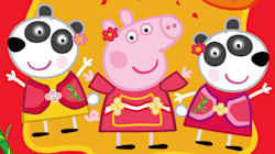 Peppa Pig Is Ringing In Lunar New Year In Canada With Movie,