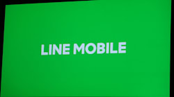 LINEモバイルがソフトバンク傘下に。戦略的提携に向け基本合意