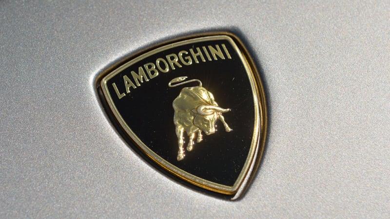 Lamborghini S Next Limited Edition Experimental Supercar Coming Soon