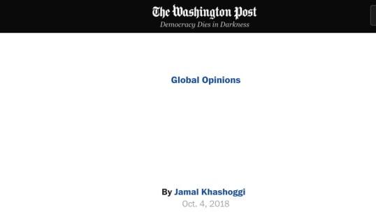 """ワシントン・ポストは「白紙のコラム」を掲載した。サウジ記者の失踪めぐり""""無言の抗議"""""""