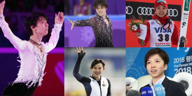 平昌オリンピックでメダルを獲得しそうな日本人選手たち
