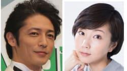 玉木宏さんと木南晴夏さんが結婚へ 「結婚で辞めるかと聞く報道がナンセンス」と事務所