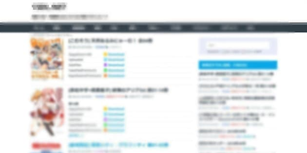 出版物の表紙画像があり、その横には違法データがアップロードされているサイトのURLが掲載されている。このサイトは、月間で約2000万件の訪問件数がある。
