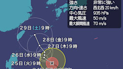 台風24号、9月26日ごろに猛烈な勢力に発達。沖縄の南方へと進む予想
