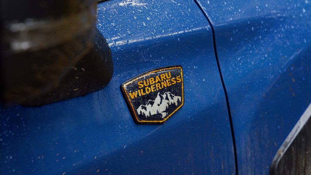 Subaru Forester Wilderness EPA mileage revealed, thus revealing the Forester Wilderness