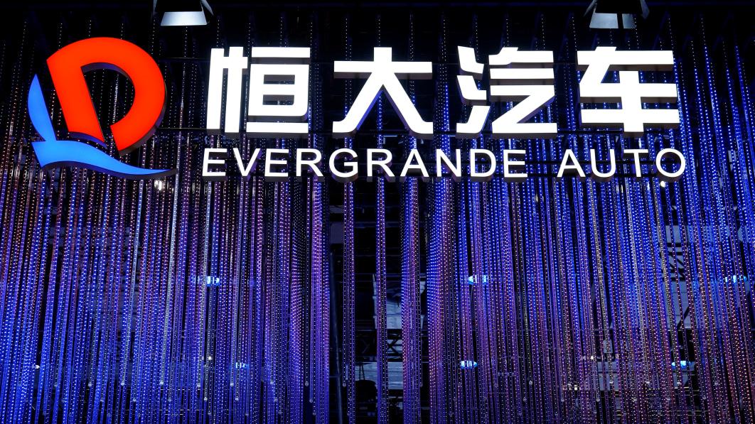 Evergrande's Milliardärs-Boss strahlt trotz wachsender Schuldenrisiken Ruhe aus€
