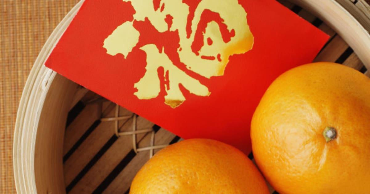 Chinese Food Orange Ca