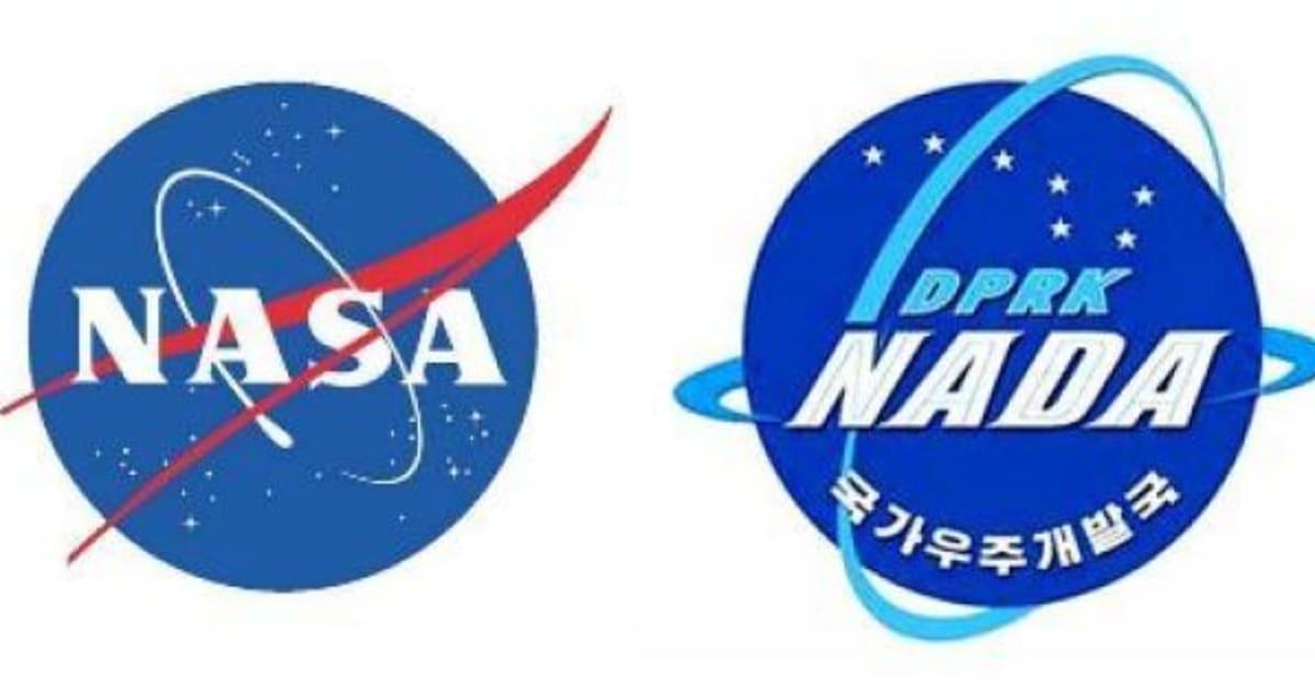 nasa logo high quality - photo #9
