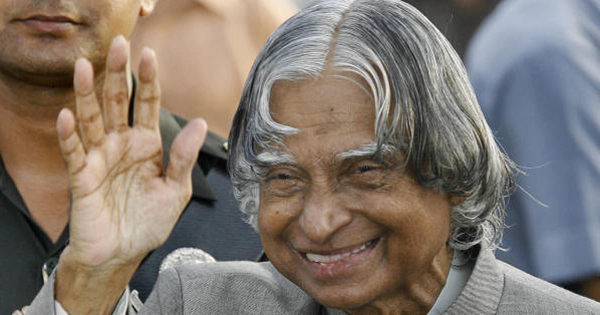 empowering the masses by abdul kalam Free essays on speech on empowering the masses abdul kalam get help with your writing 1 through 30.