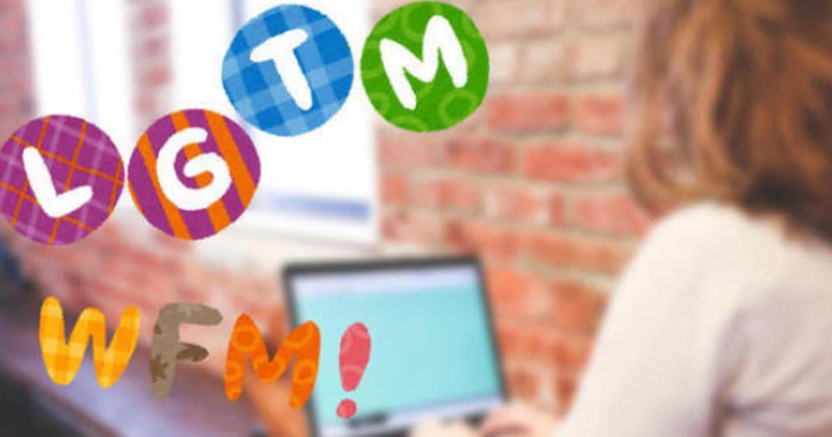 LGTM! チャットやGitHubでよく見る英略語