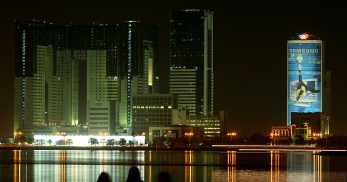 La maison de l homme le plus riche du monde afrique for Maison du monde qatar