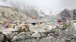 Google Maps : des vues du Mont Everest et du