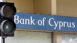 Milioni di euro condonati a politici cipriote da Bank of Cyprus e