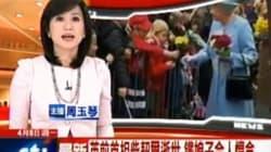 À Taïwan, les télés confondent allègrement Margaret Thatcher, Elisabeth II, et Meryl