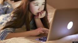 ソーシャルメディア時代に育つ「評判を気にする子供たち」