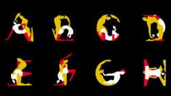 L'alphabet Kama Sutra qui vous fera