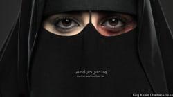 Voici la toute première campagne sur les violences conjugales en Arabie