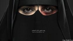 Violenza sulle donne, la prima campagna dell'Arabia