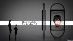 Vietato agli adulti: il manifesto contro gli abusi sui minori