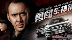 Senova serie D, auto cinese con tecnologia Saab. Testimonial Nicolas
