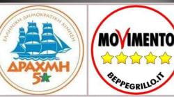 In Grecia nasce il partito che si ispira al