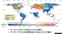 地球温暖化で洪水になる可能性、倍以上に増加