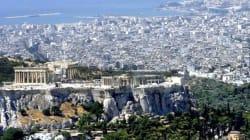Denunci il tuo capo corrotto? Il governo greco ti