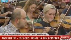 Grèce: le dernier concert émouvant de l'orchestre symphonique