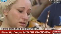 Atene, chiude anche l'orchestra sinfonica. E la violinista piange all'ultimo concerto