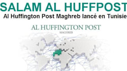 Salam Al Huffington