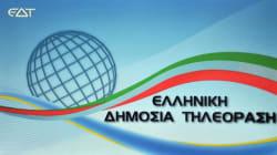 Grèce : la télévision publique émet à