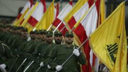 La branche armée du Hezbollah sur la liste des organisations