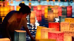 68e anniversaire de la bombe nucléaire américaine d'Hiroshima