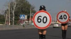 L'étonnante astuce russe pour réduire les excès de