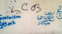 Tunisia, Amina lascia le Femen: sono islamofobiche