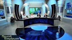 La nouvelle TV publique grecque a émis son premier