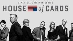 Comment comprendre la série évènement House of