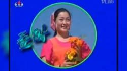 L'ex de Kim Jong-un est-elle revenue d'entre les