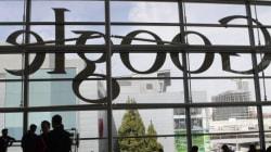 Una tassa su Google. L'emendamento del Pd alla delega