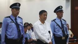 Chine: Bo Xilai condamné à la prison à